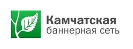 Камчатская баннерообменная сеть