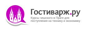 projects_hostivar_logo