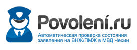 Логотип Povolení.ru