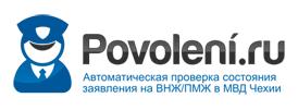 Логотип Povoleni.ru