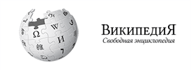 projects_wikipedia_logo